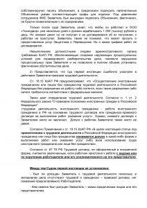 Обжалование постановления об административном правонарушении - образец 2020